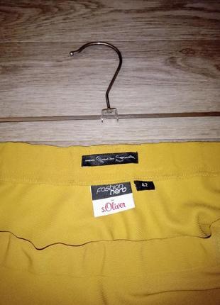 Горчичная юбка