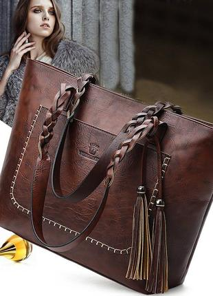 Вместительная женская сумка. сумка через плечо.большая сумка.