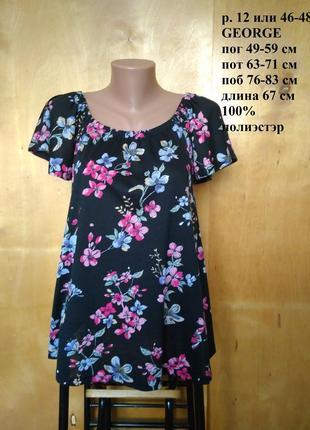 Р 12 / 46-48 george роскошная блуза футболка черная в цветочный принт