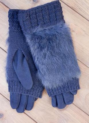 Женские зимние перчатки стрейч+вязка
