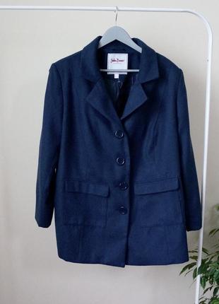 Пальто облегчённое темно-синее большой размер батал