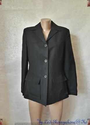 Фирменный street one базовый пиджак/жакет на 55%лён и 45% вискоза, размер м-ка