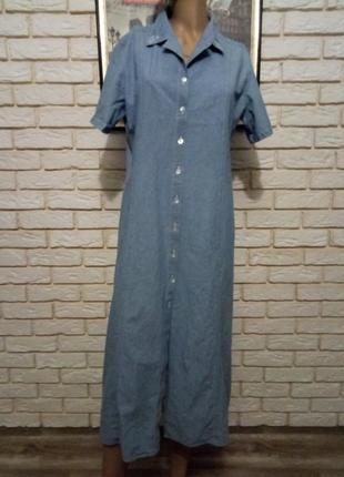 Джинсовое брендовое платье, халатик  14 скидка - 50%
