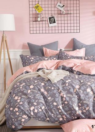 Комплект постельного белья вилюта 17173 ранфорс