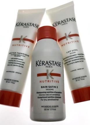 Набор по уходу за волосами kerastase - nutritive