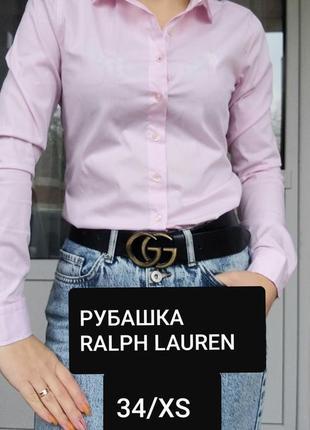 Ralph lauren. us.polo a.s.s.n. 34/xs светло розовая рубашка