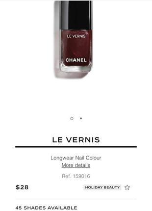 Лак до ногте chanel le vernis, 18 vamp
