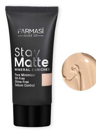 Сашет - матирующий тональный крем stay matte makeup 01 світлий