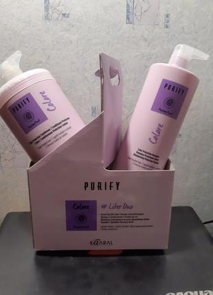 Профессиональный набор  purify color для волос