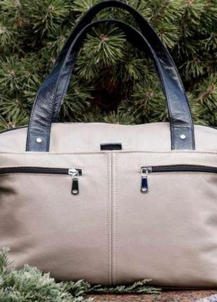 Женская объёмная сумка из натуральной кожи капучино