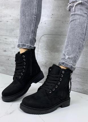 Зимние замшевые ботинки черного цвета, серые тёплые ботинки на низком каблуке.