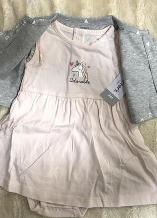 Комплект сукня з кардиганом, платье с кардиганом