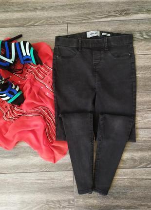 Стильные джинсы скинни с высокой посадкой талией джеггинсы