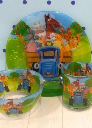 Набор детской посуды синий трактор 3в1