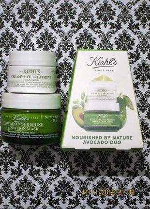 Лимитированный набор kiehl's avocado duo : крем kiehls для глаз и маска из авокадо