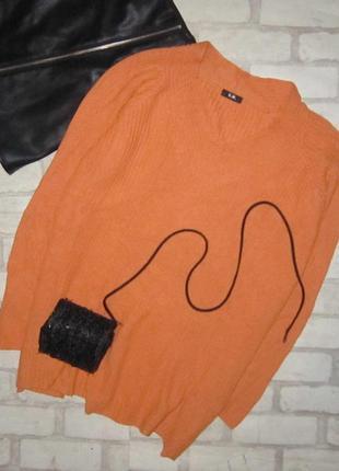 Sale стильный свитер, осеннего цвнта,крупная вязка