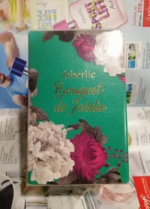 Парфюмерная вода для женщин faberlic bouquet de jardin 50мл