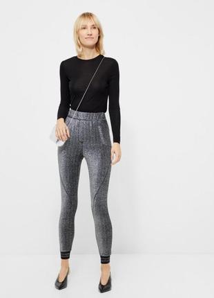 ✨✨✨miley женские штаны, брюки, лосины, леггинсы - regular fit - цвет серебро 2nd one🔥🔥🔥