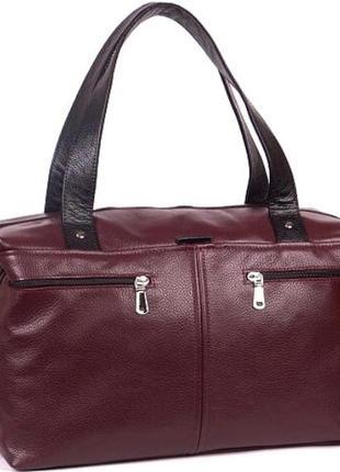 Женская объёмная сумка из натуральной кожи марсала с чёрными ручками
