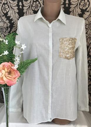 Стильная ♥️😎♥️ хлопковая блузка в полоску с пайетками mango.