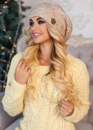 Теплая шапка колпак