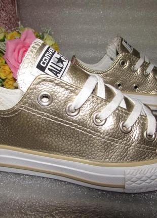 Золотистые кеды 100 % кожа = converse all star =оригинал вьетнам р 30 / 20 см