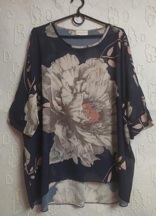 Стильная блуза оверсайз, apricot