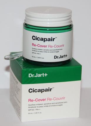 Крем восстанавливающий корректирующий цвет лица dr. jart cicapair re-cover