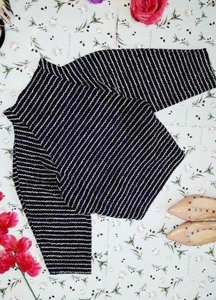 Укороченный модный свитер zara с рукавом 3/4, размер 46 - 48