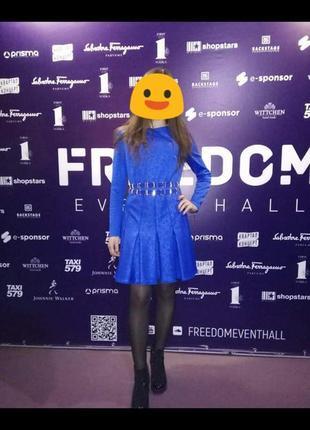 Плаття love republic синього кольору