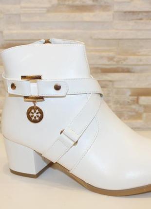 Ботильоны женские белые на каблуке д621