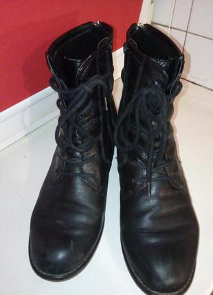 Кожаные ботинки 5 авеню