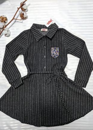 Теплое стильное платье солнцеклеш