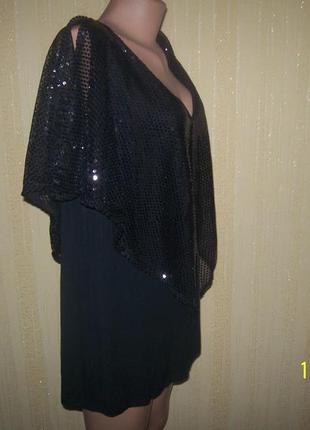 Очень красивая блуза ботал  фирма rainbow