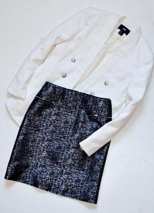 Стильная и красивая юбка с металлическими молниями