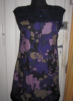 Платье.разм 12