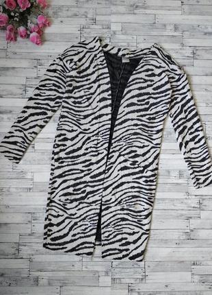 Кардиган кофта женская зебра object