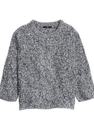 Идеальный меланжевый теплый свитер крупной вязки h&m