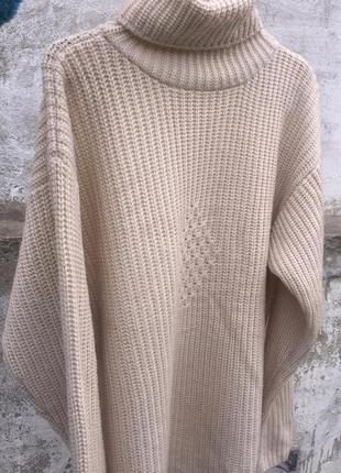 Объемный бежевый свитер оверсайз крупной вязки стиль asos zara mango missguided h&m