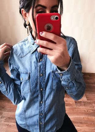 Рубашка джинсовая next