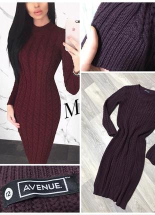 Сливовое вязаное платье до колен