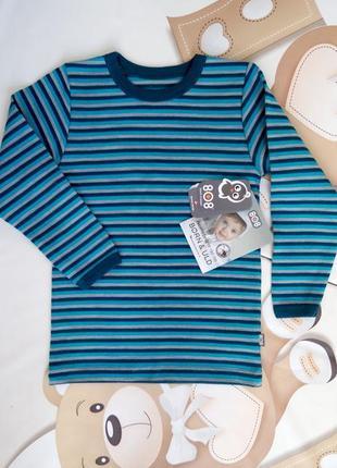 Шерстяной реглан/свитер joha 808 шерсть мериноса термобелье