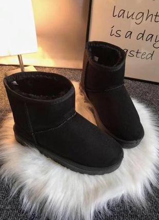 Стильные женские угги короткие зимние ботинки зима сапоги замшевые
