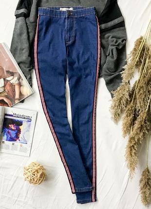 Стильные джинсы с лампасами  pn 1941071  denimco