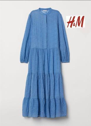 Платье с вышивкой. h&m.
