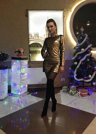 Золотое платье паетка