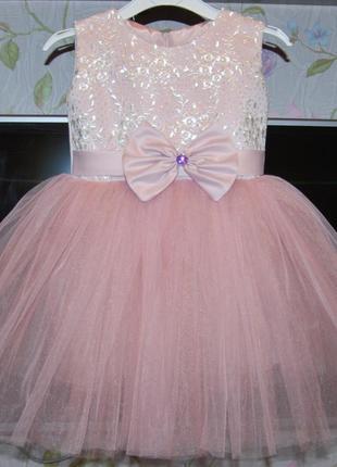 Пышное бальное платье 2-3 года пудра