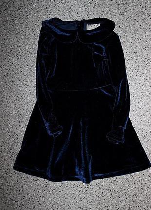 Бархатное платье с рукавом