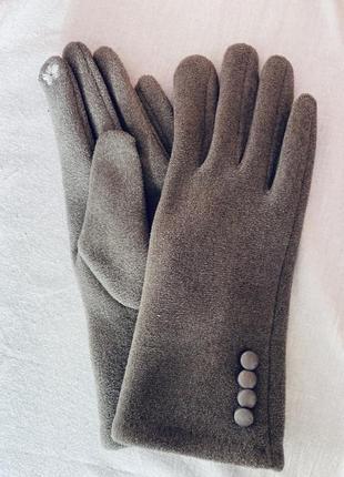 Перчатки новые тёплые