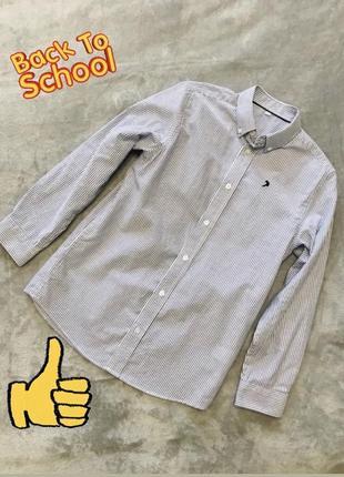 Классная рубашка на мальчика
